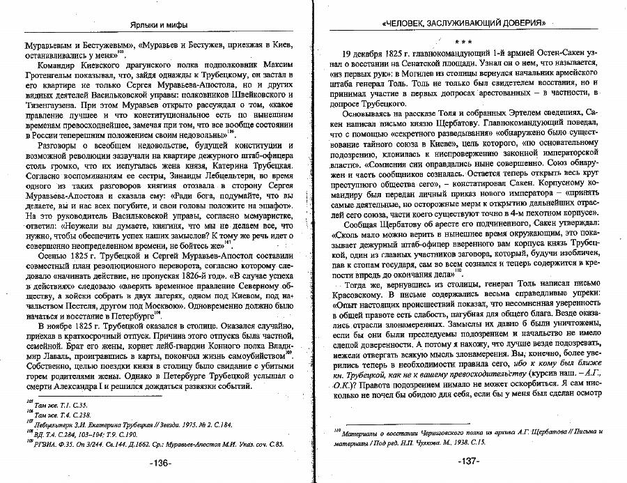 https://img-fotki.yandex.ru/get/478621/199368979.85/0_20f1a3_c4e0e6fe_XXXL.png