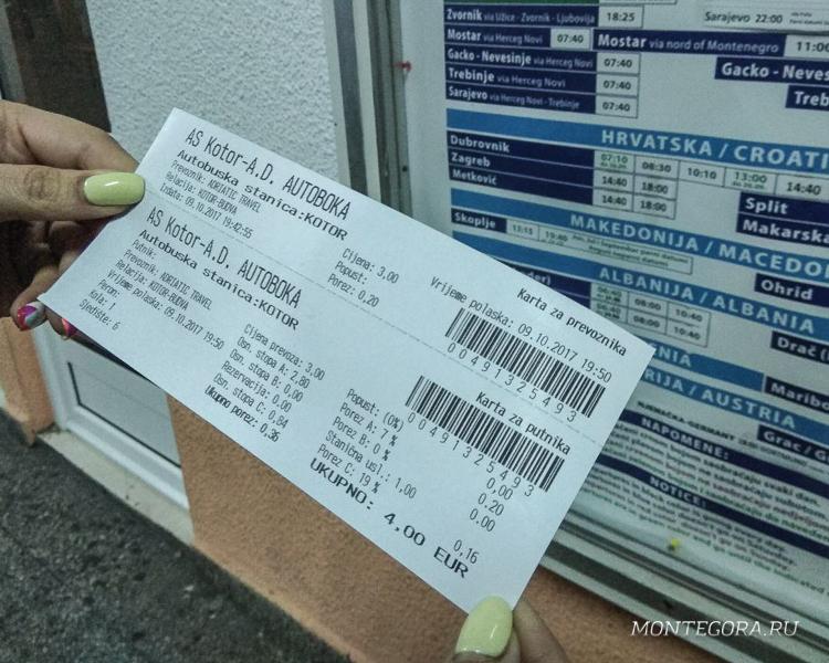Так выглядит билет на автобус из Котора до Будвы