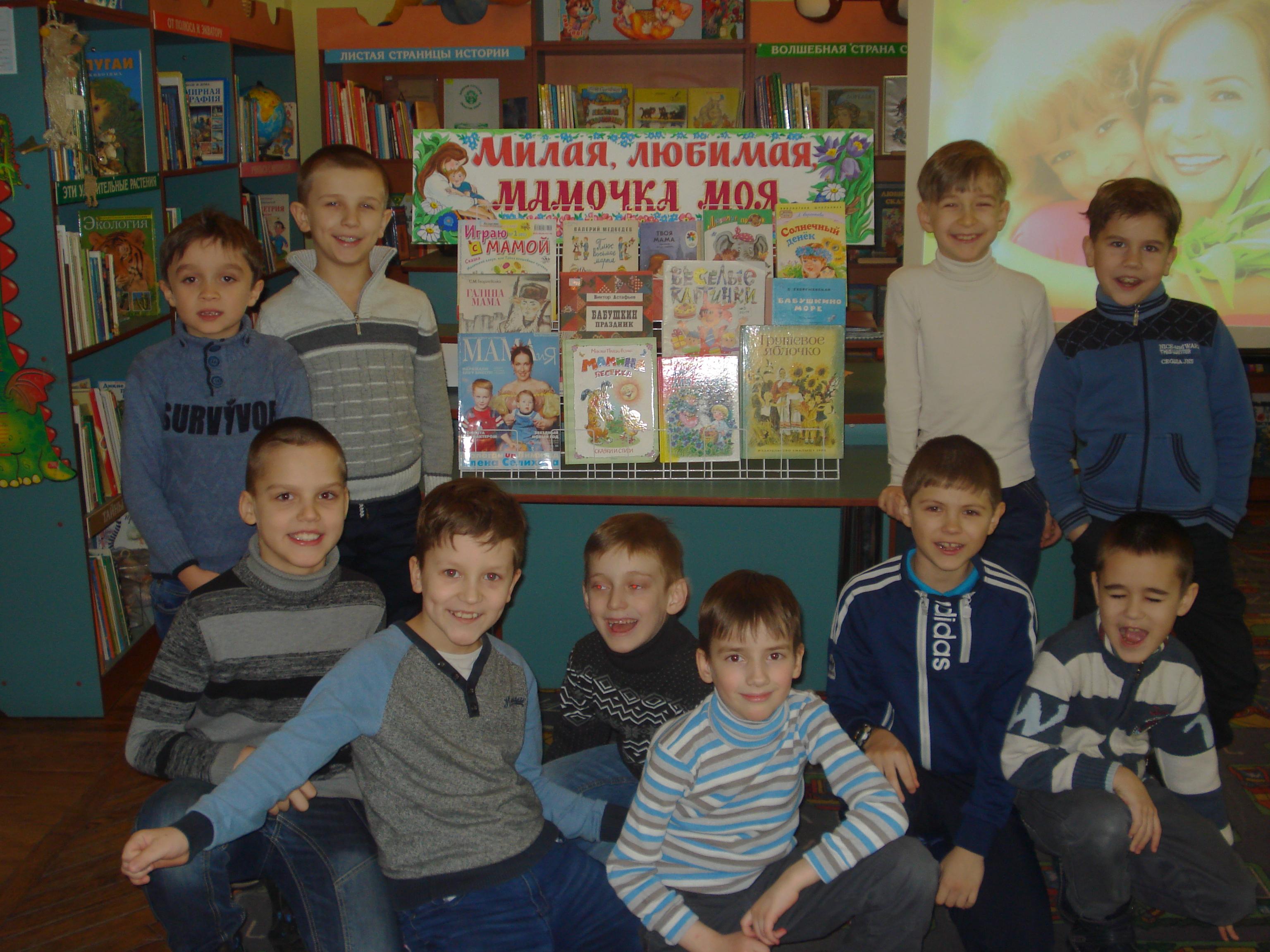мамин праздник, женский день, донецкая республиканкая библиотека для детей, отдел обслуживания дошкольников и учащихся 1-4 классов