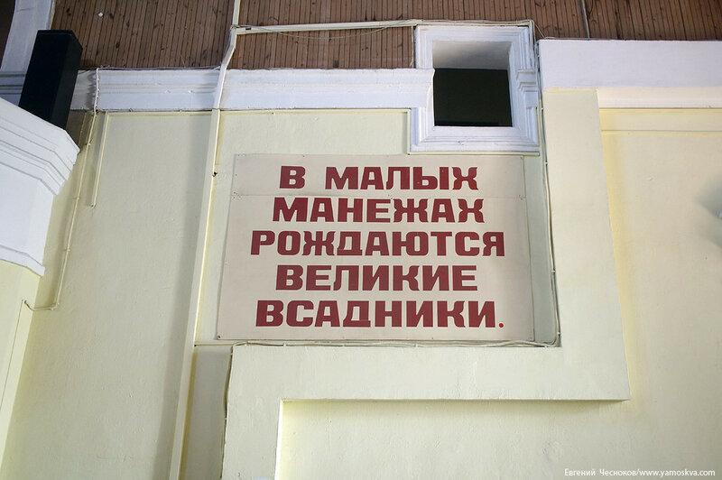 Шоссе Энтузиастов. д31Д. КСК. 18.08.17.02..jpg