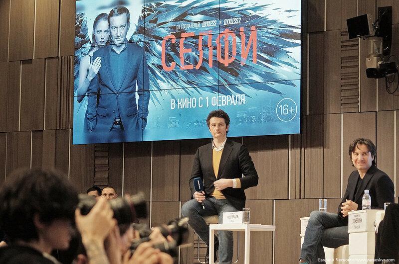Фильм Селфи. РИА. пресс-конференция. 25.01.18.02..jpg