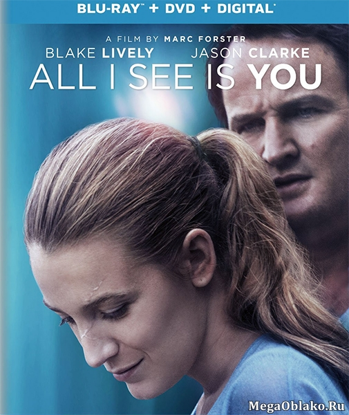 Вижу лишь тебя / All I See Is You (2016/BDRip/HDRip)