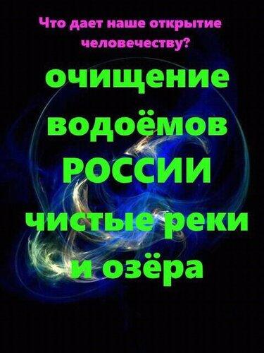 Эфир, геосолитоны, гравиболиды, БТГ СЕ и ШМ - Страница 9 0_cb276_ebf1bf83_L