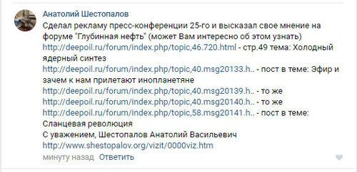 https://img-fotki.yandex.ru/get/478621/51185538.1c/0_cb2a0_3c13ea31_L.jpg