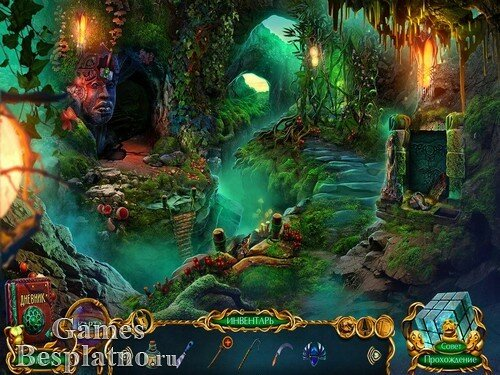 Лабиринты Мира 7: Опасная Игра. Коллекционное Издание