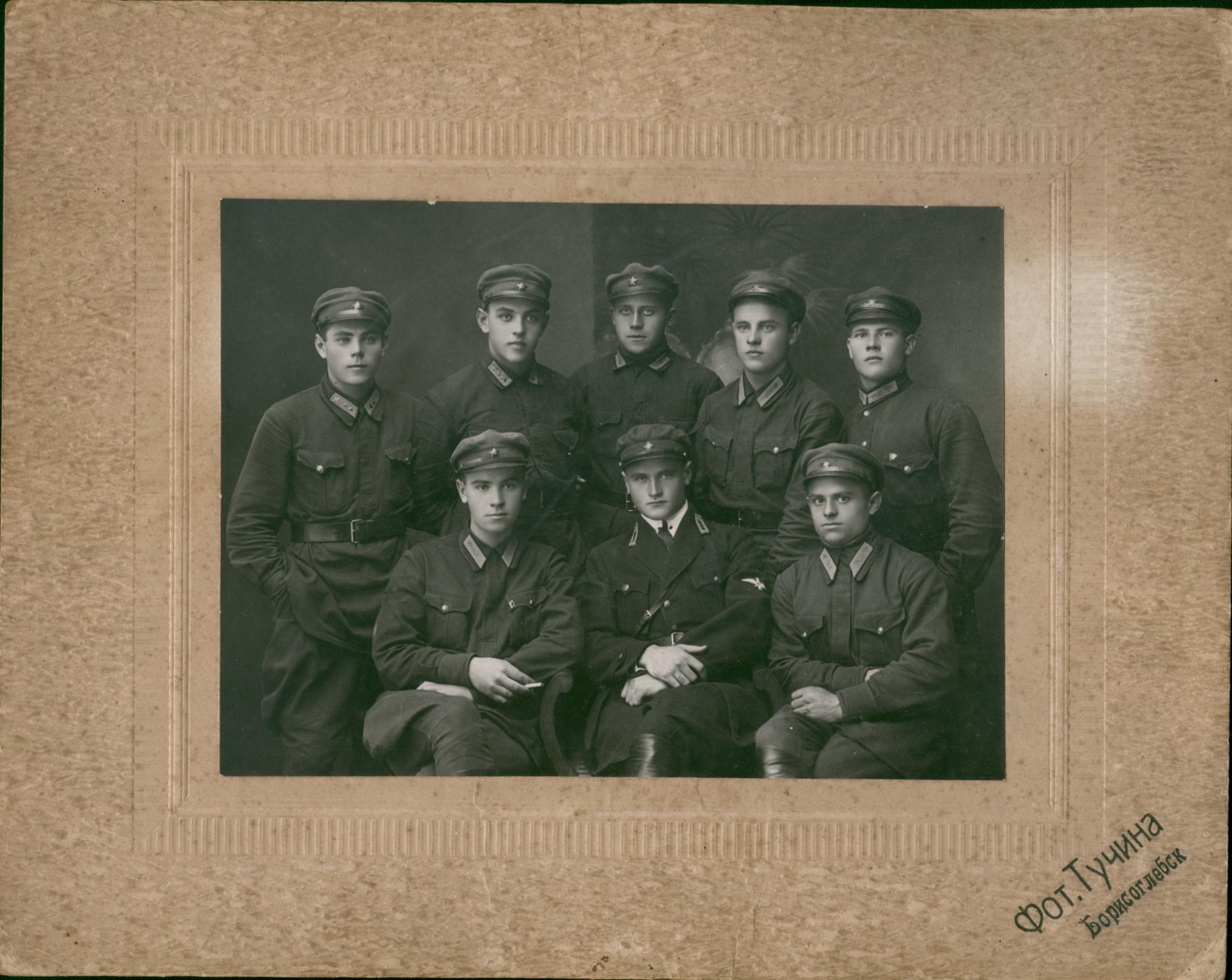 1929. Группа с инструктором Козыревым. 29.09.1929, 2-я ВШЛ, г. Борисоглебск