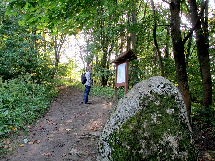 вход на Воронью гору