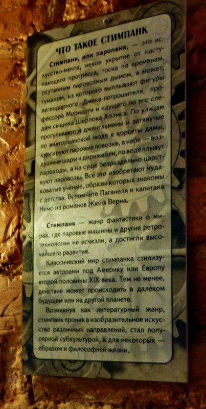 https://img-fotki.yandex.ru/get/478662/168543580.67/0_20b483_1c1095c7_XL.jpg