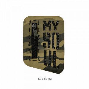 Аппликации пришивные арт.ТВТ.ПРИШ.2.3 Карман молния 6х8,5 cм 10 шт.jpg