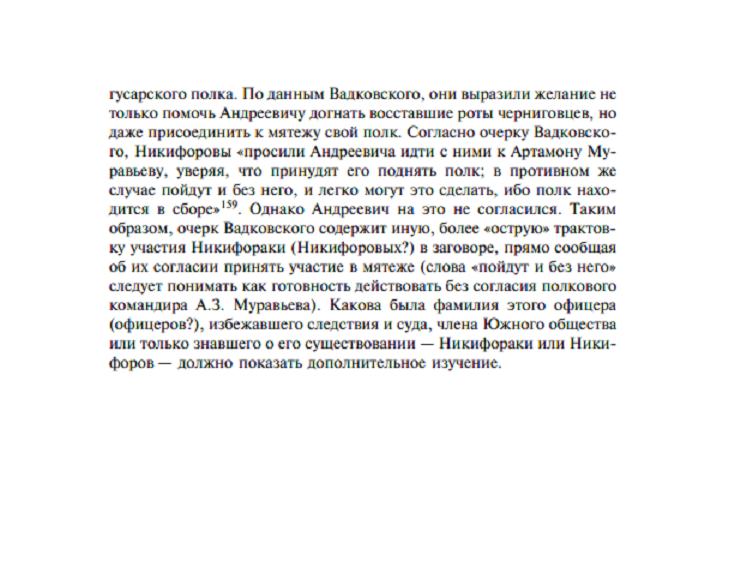https://img-fotki.yandex.ru/get/478662/199368979.122/0_2489a4_64a99365_XXXL.png
