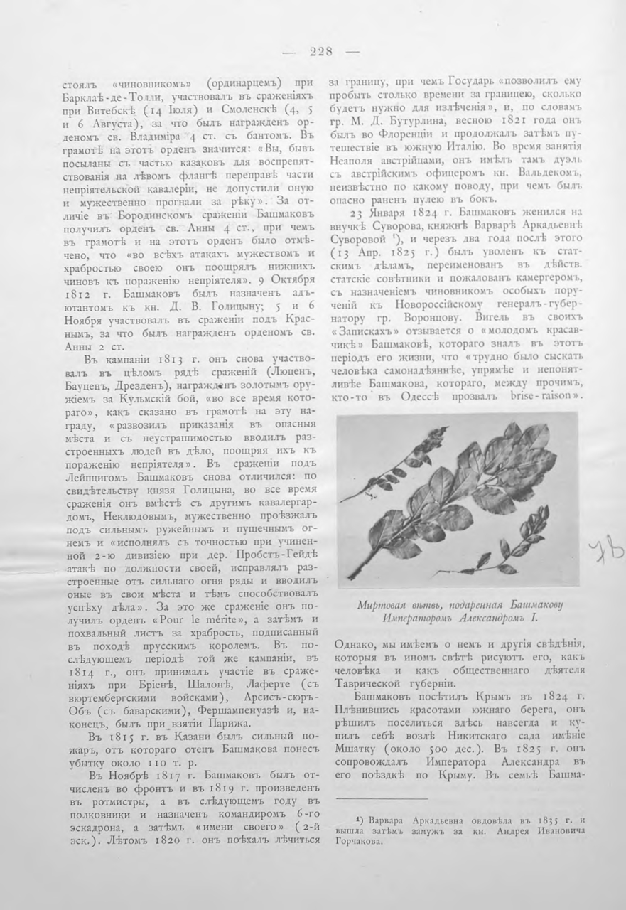 https://img-fotki.yandex.ru/get/478662/199368979.72/0_207980_4aaf1a9f_XXXL.png