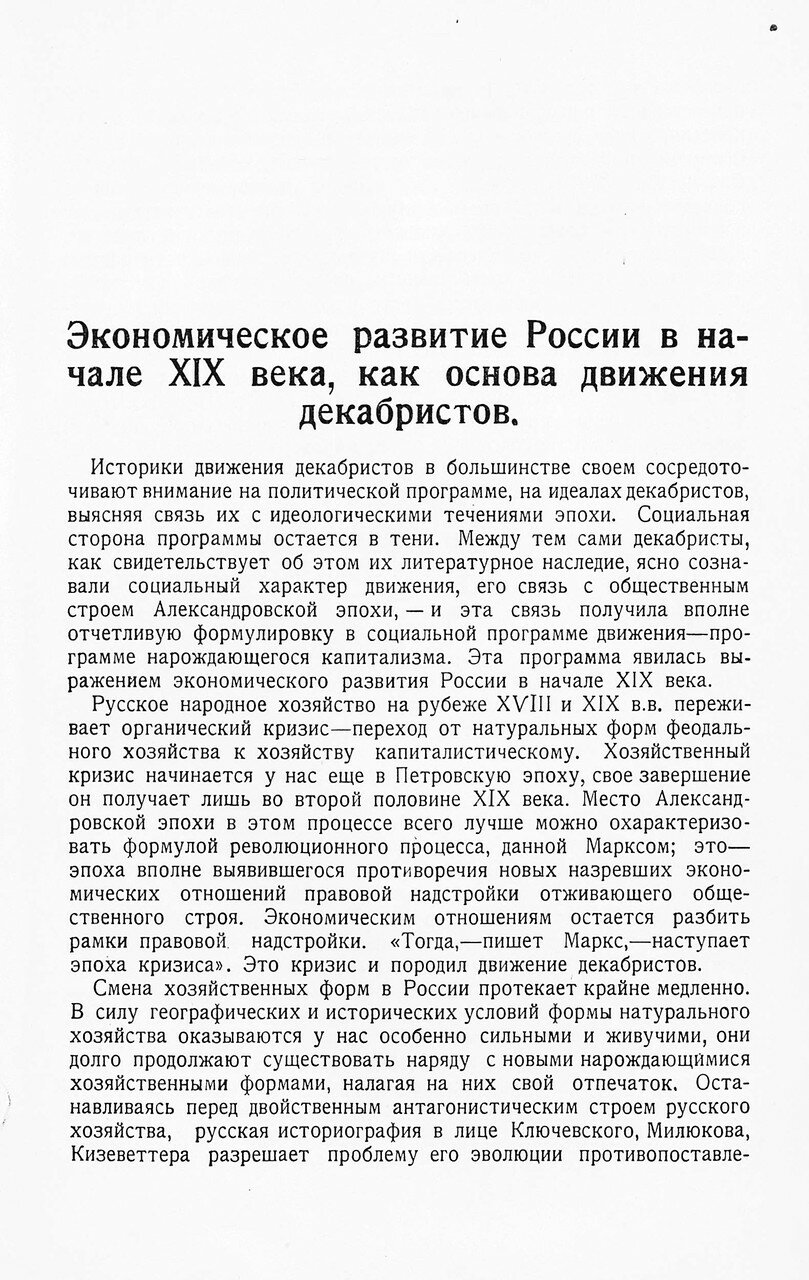 https://img-fotki.yandex.ru/get/478662/199368979.73/0_207ca1_50535fc4_XXXL.jpg
