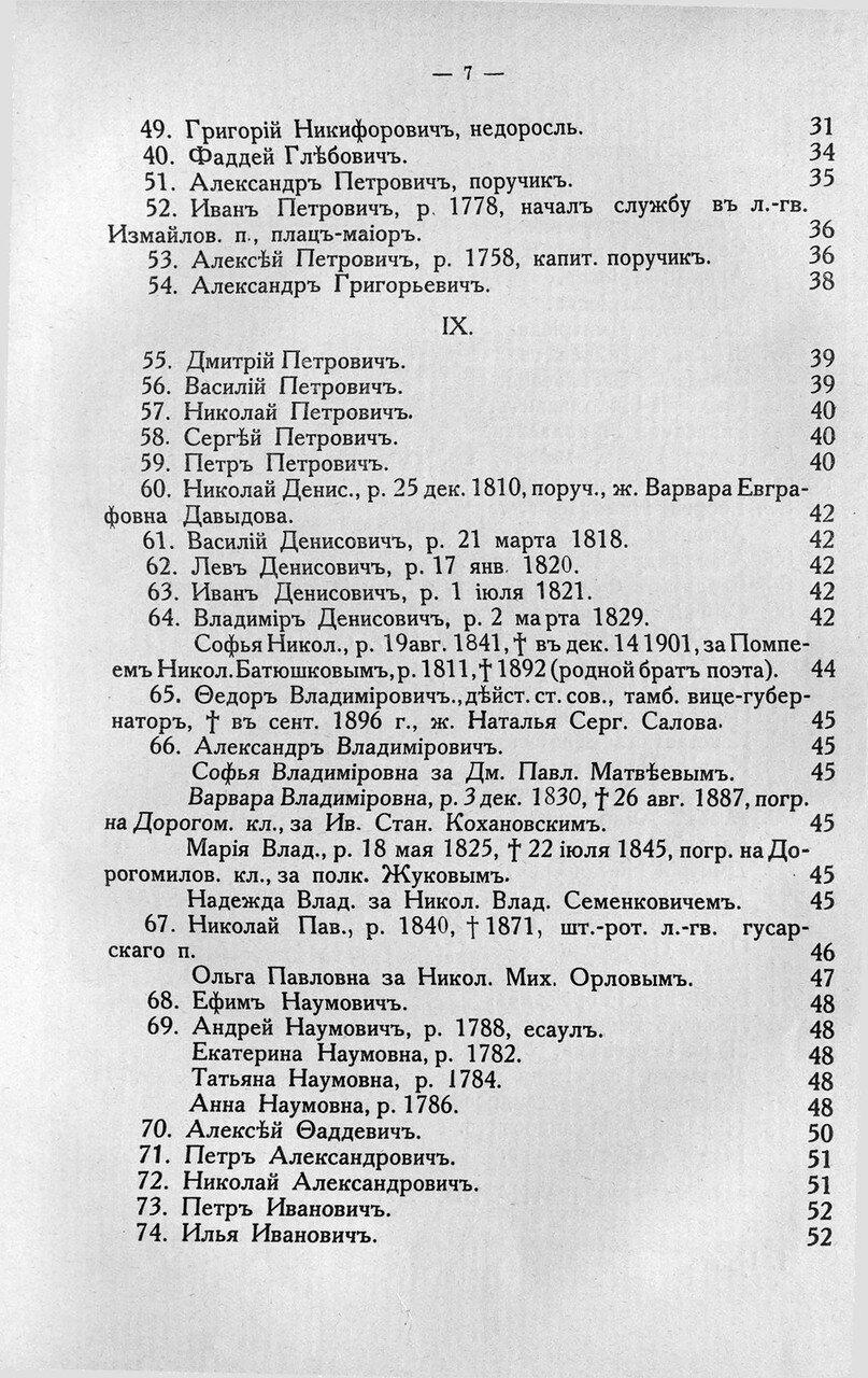 https://img-fotki.yandex.ru/get/478662/199368979.7f/0_20a0ca_abb56365_XXXL.jpg