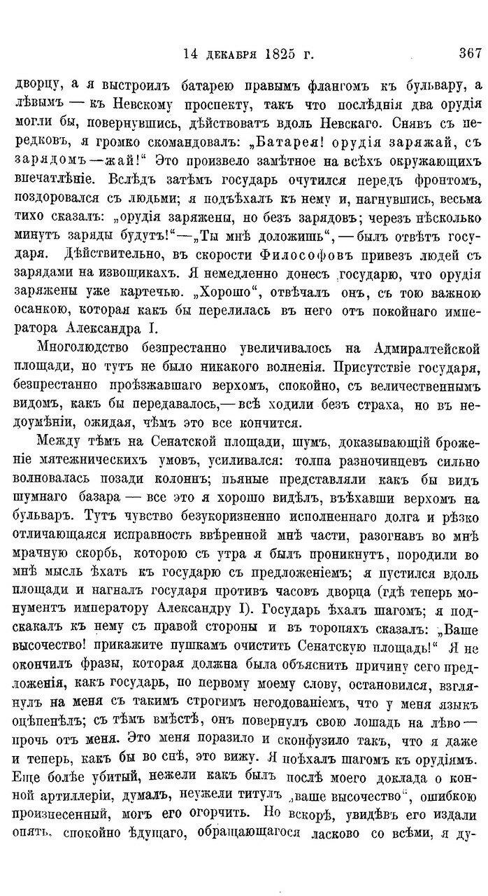 https://img-fotki.yandex.ru/get/478662/199368979.b0/0_217756_b4856dc_XXXL.jpg