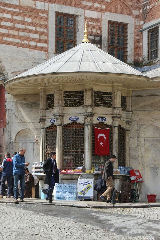 Стамбул. Hacı Beşir Ağa Mosque