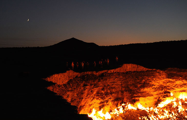 ад дыры кратеры необычное