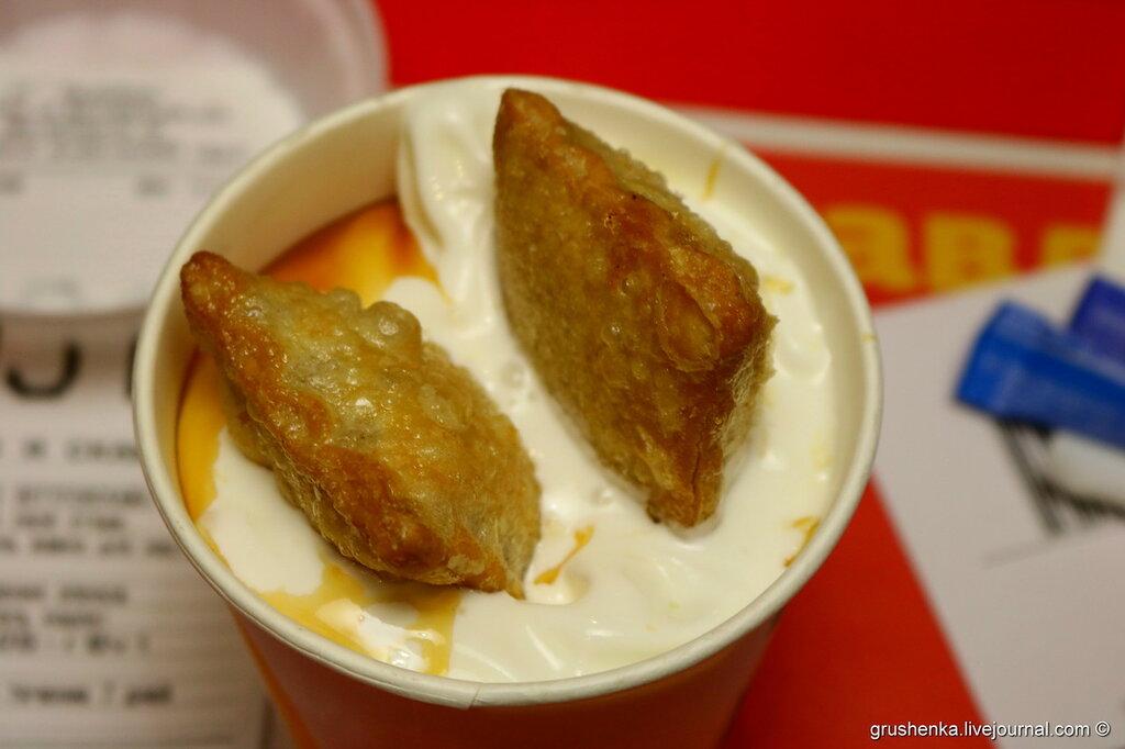 Десерт а-ля Мод в Макдональдс