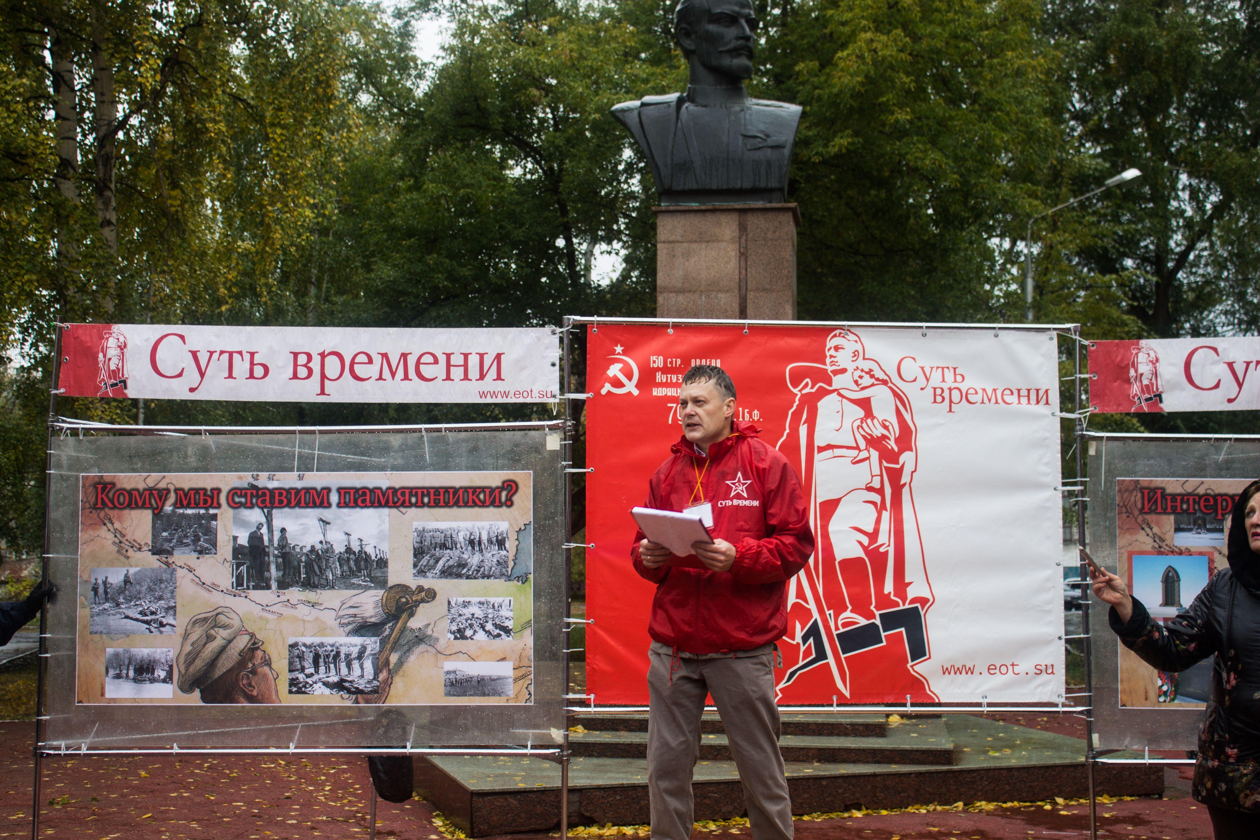 20171007_11-01-В Самаре проходит пикет против установки памятника белочехам-pic3.
