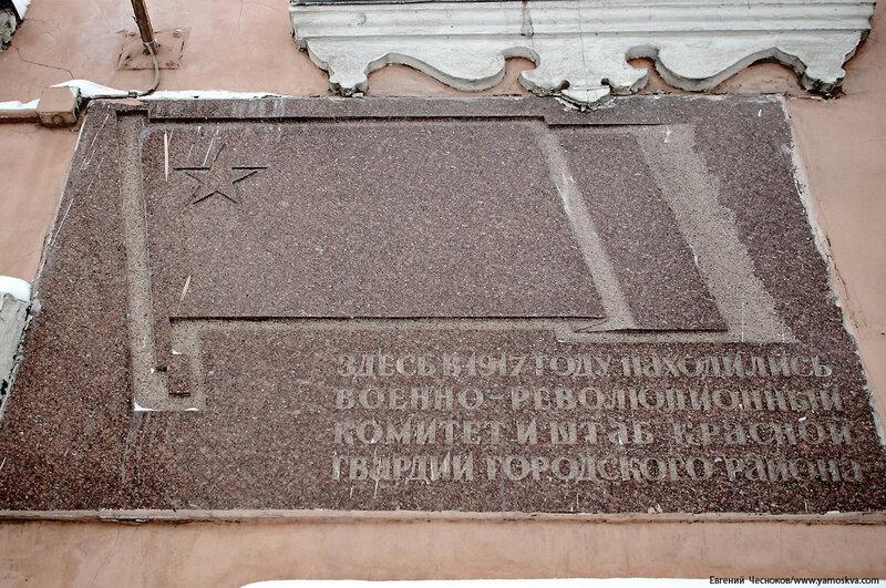 15А. Проспект Мира. д1. 05.02.18.01..jpg