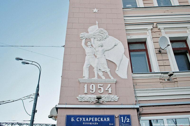 17. Проспект Мира. д2. 09.01.18.03..jpg