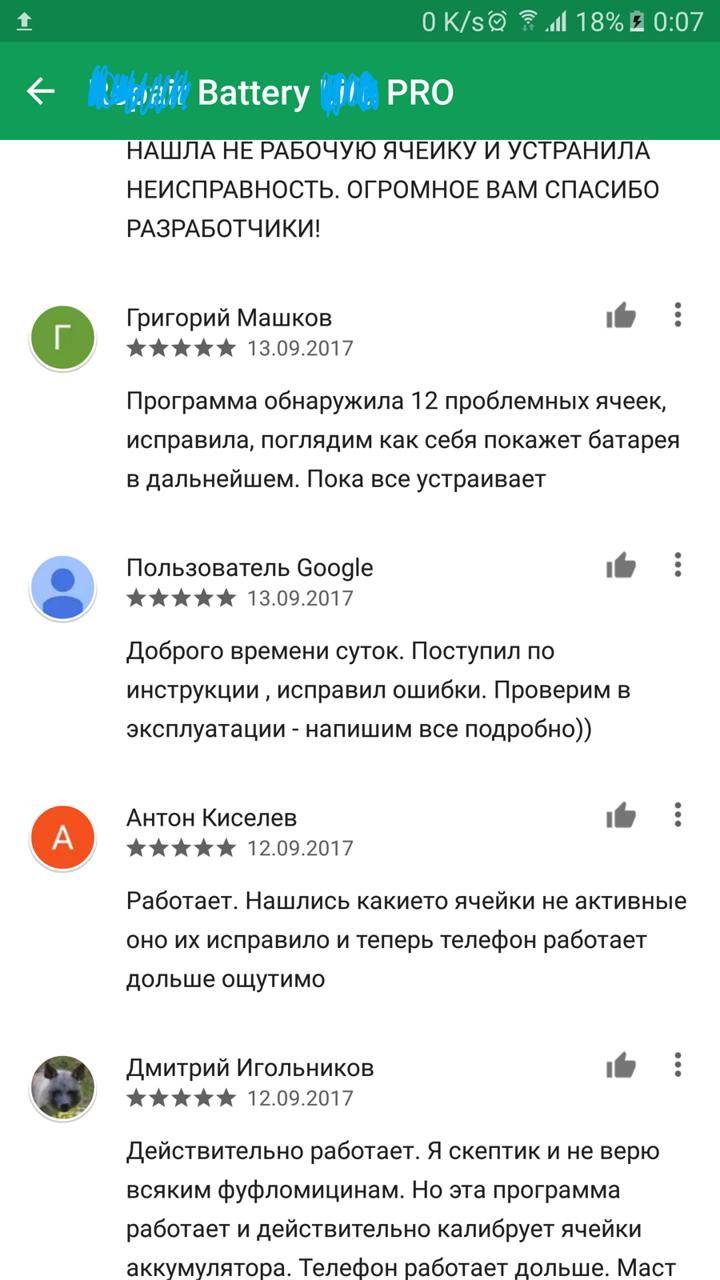 Юмор Электротранспорта