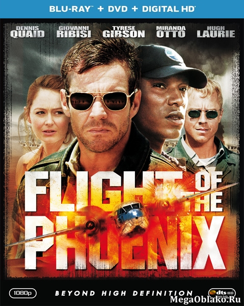 Полет Феникса / Flight of the Phoenix (2004/BDRip/HDRip)