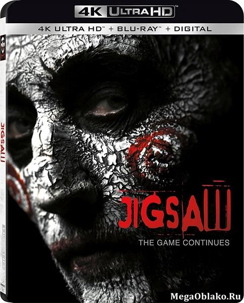 Пила8 / Jigsaw (2017) | UltraHD 4K 2160p