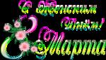 0_c1c10_6630cf00_XL.png