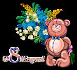 0_dba44_9cc44bf8_XL.png