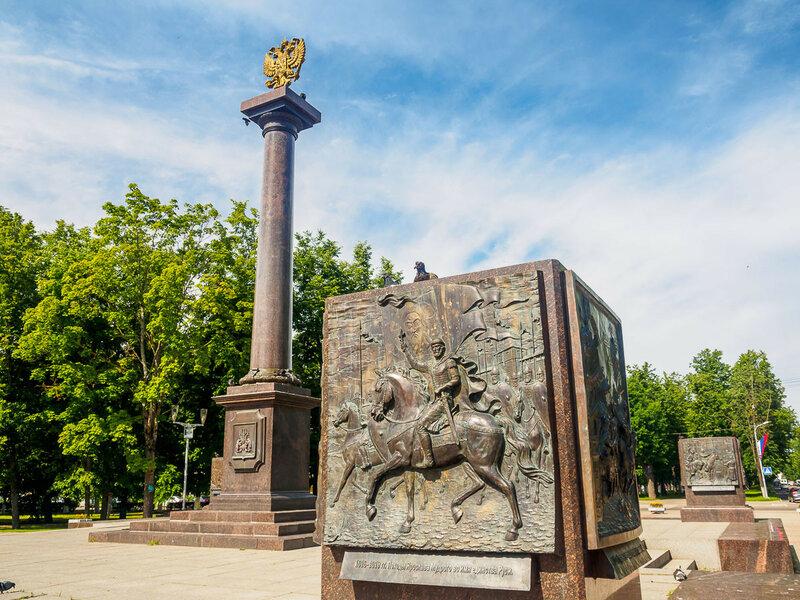 Великий Новгород — город воинской славы.