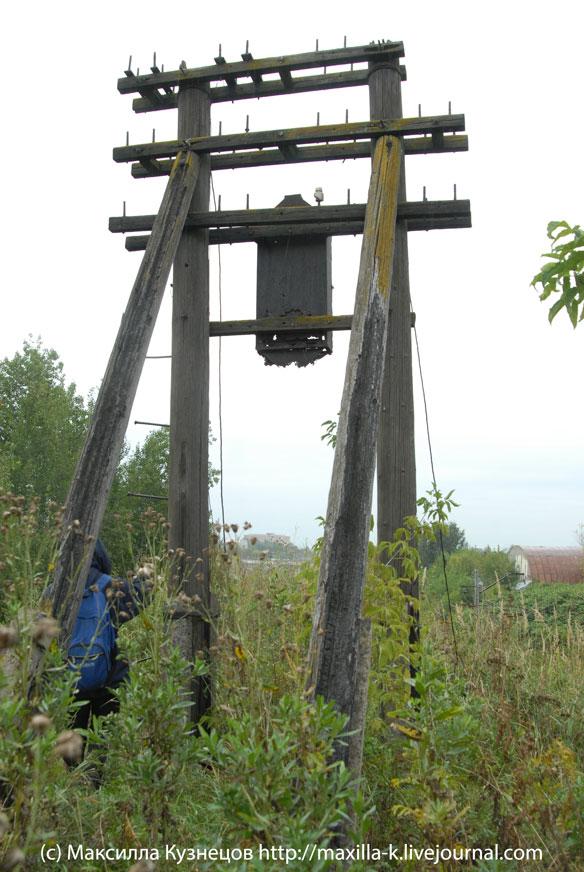 Старая телеграфная опора
