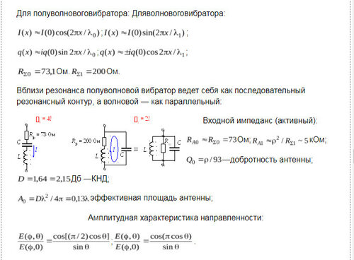 https://img-fotki.yandex.ru/get/478662/552097948.0/0_1b5ce5_f3559509_L.jpg