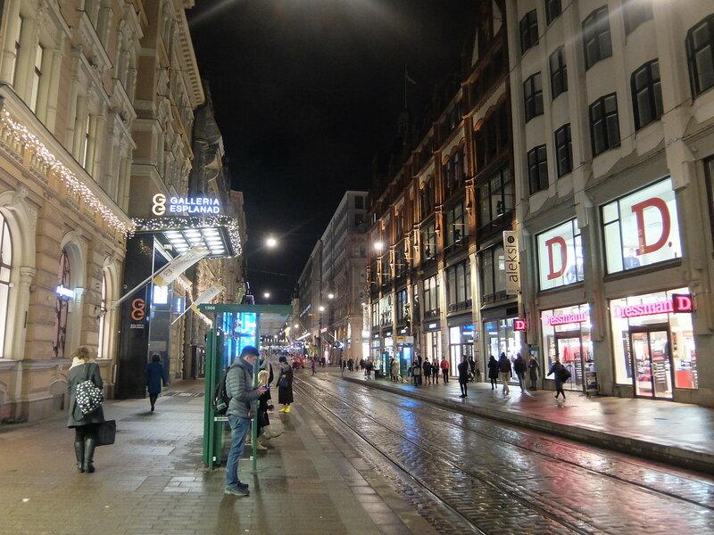 Хельсинки - Вечерняя улица