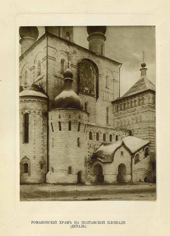 Романовский храм на Полтавской площади