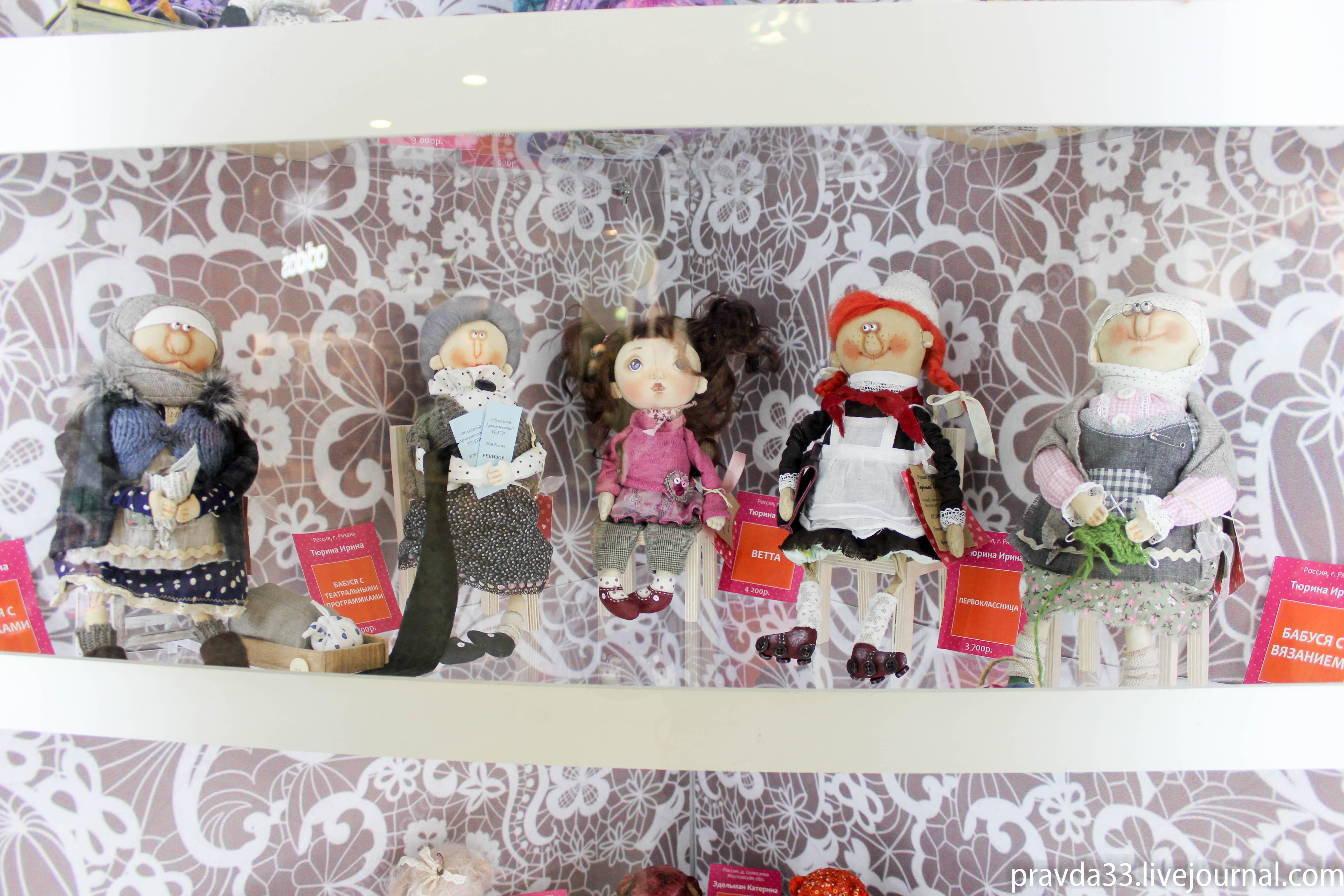 Выставка кукол в Триумфе 2017-8.jpg