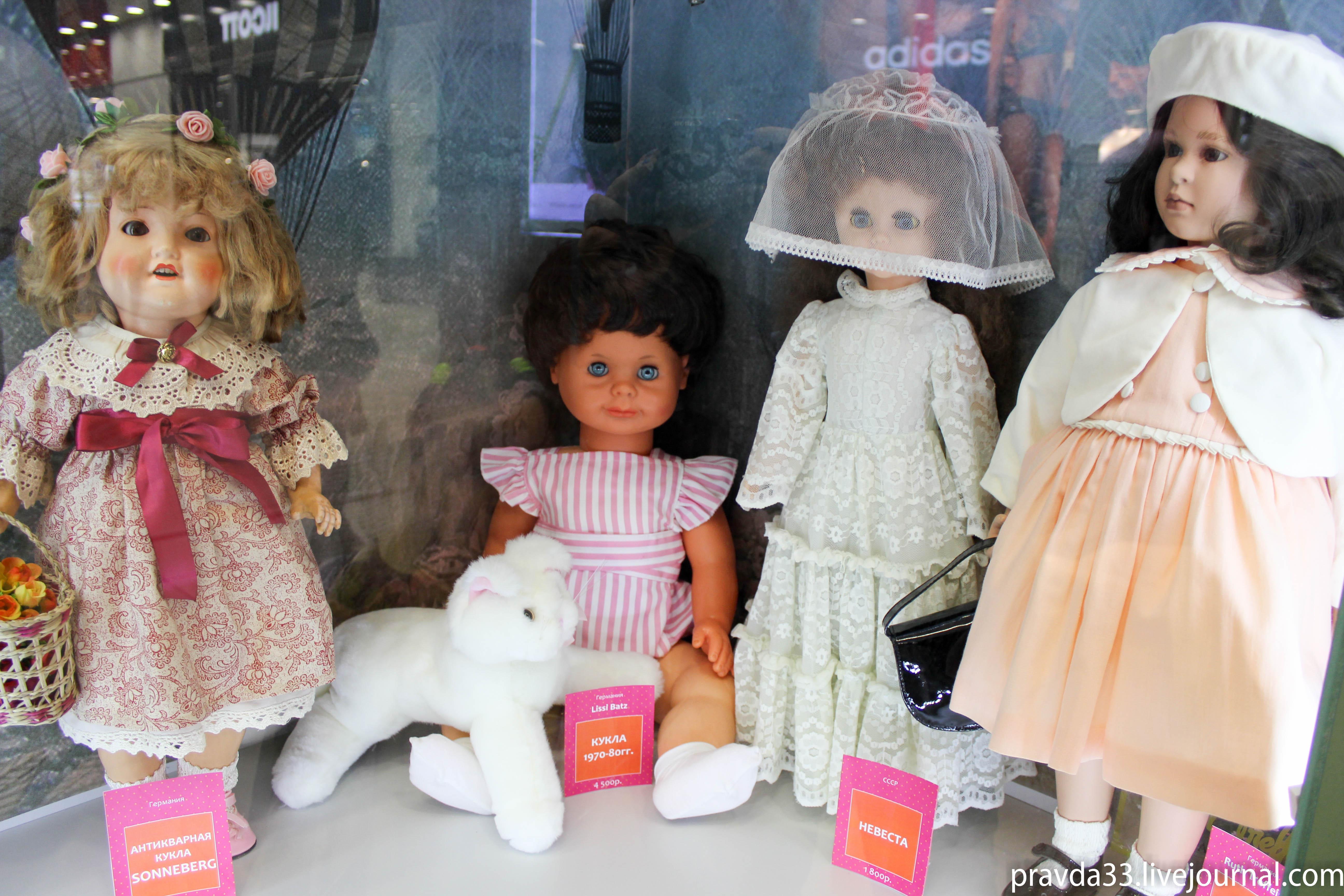 Выставка кукол в Триумфе 2017-61.jpg