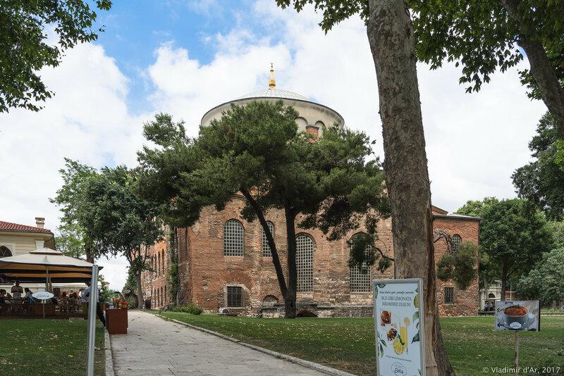Храм Святой Ирины. Стамбул.