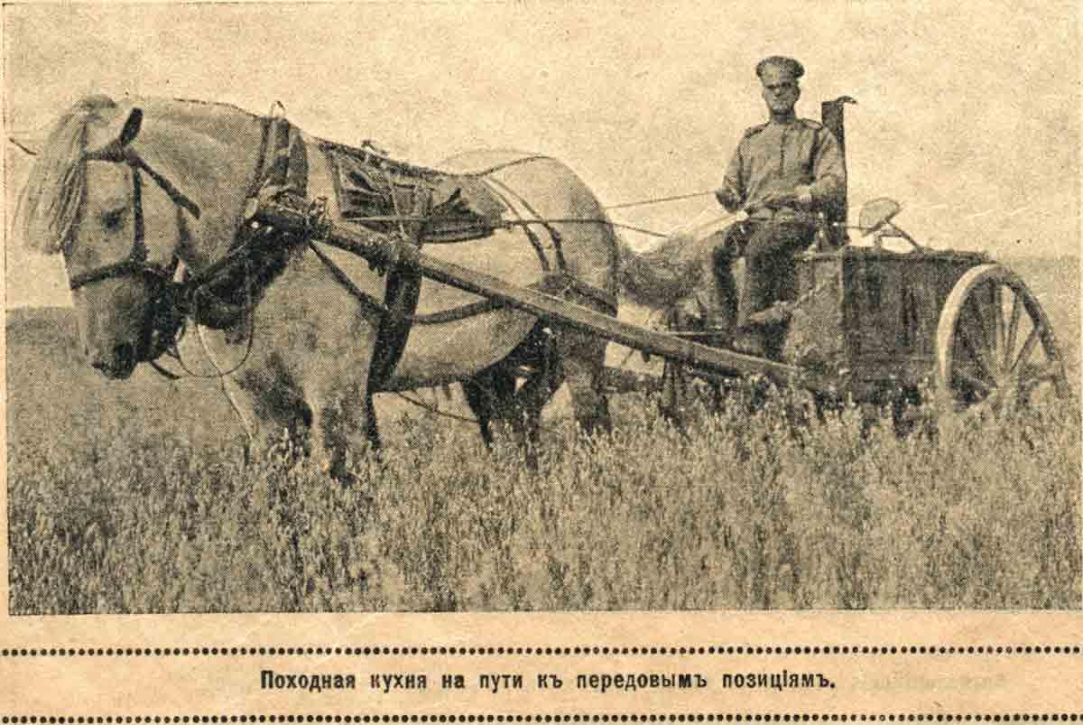 Полевая кухня в Первой Мировой войне