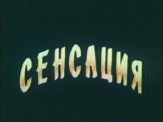http//img-fotki.yandex.ru/get/478681/125256984.35/0_1aadfc_94dcc38a_orig.jpg