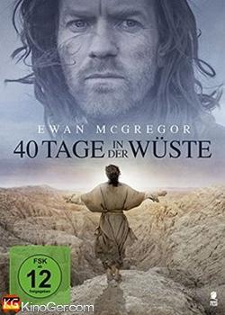 40 Tage in der Wüste (2015)