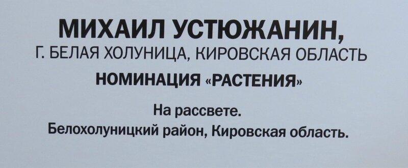 https://img-fotki.yandex.ru/get/478681/140132613.6a5/0_240957_2dbeada5_XL.jpg