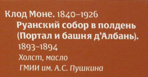https://img-fotki.yandex.ru/get/478681/140132613.6a9/0_241300_cacb890c_L.jpg