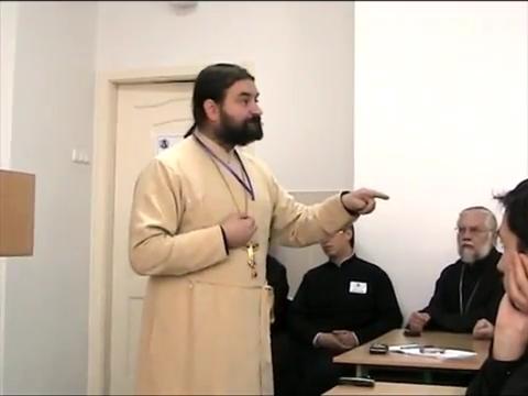 «Покровские чтения V» 23-25.10.2012. Доклад: «Современное христоборчество и его истоки»