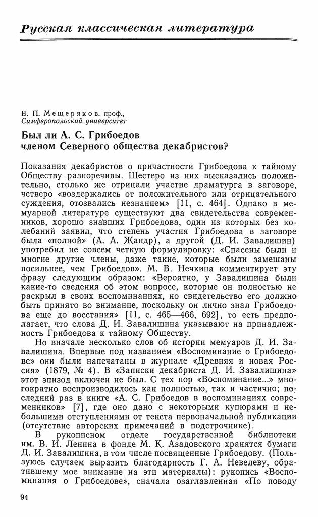 https://img-fotki.yandex.ru/get/478681/199368979.6b/0_205e58_46c2af2e_XXL.png