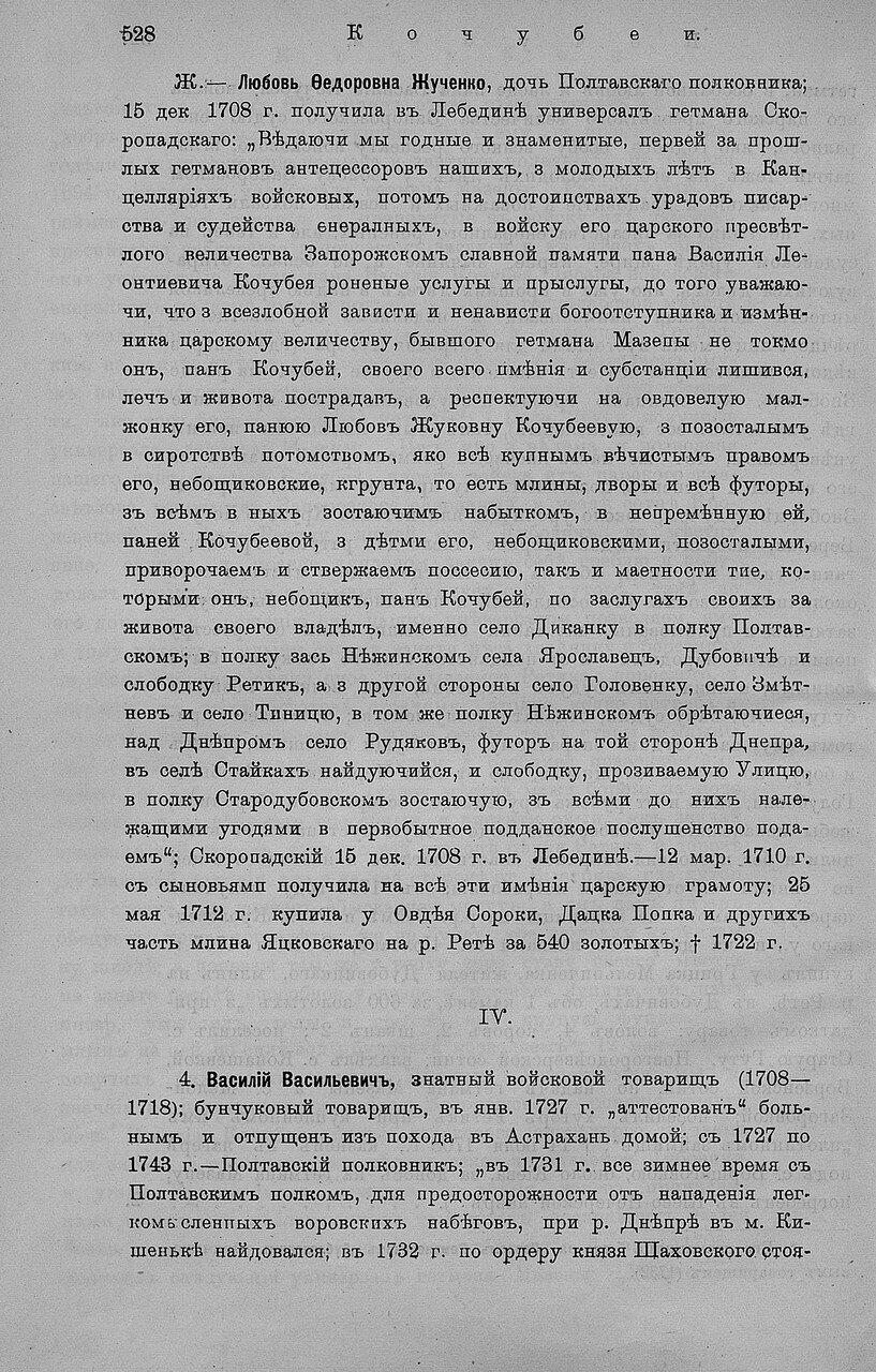 https://img-fotki.yandex.ru/get/478681/199368979.79/0_209d6f_cc740e4b_XXXL.jpg