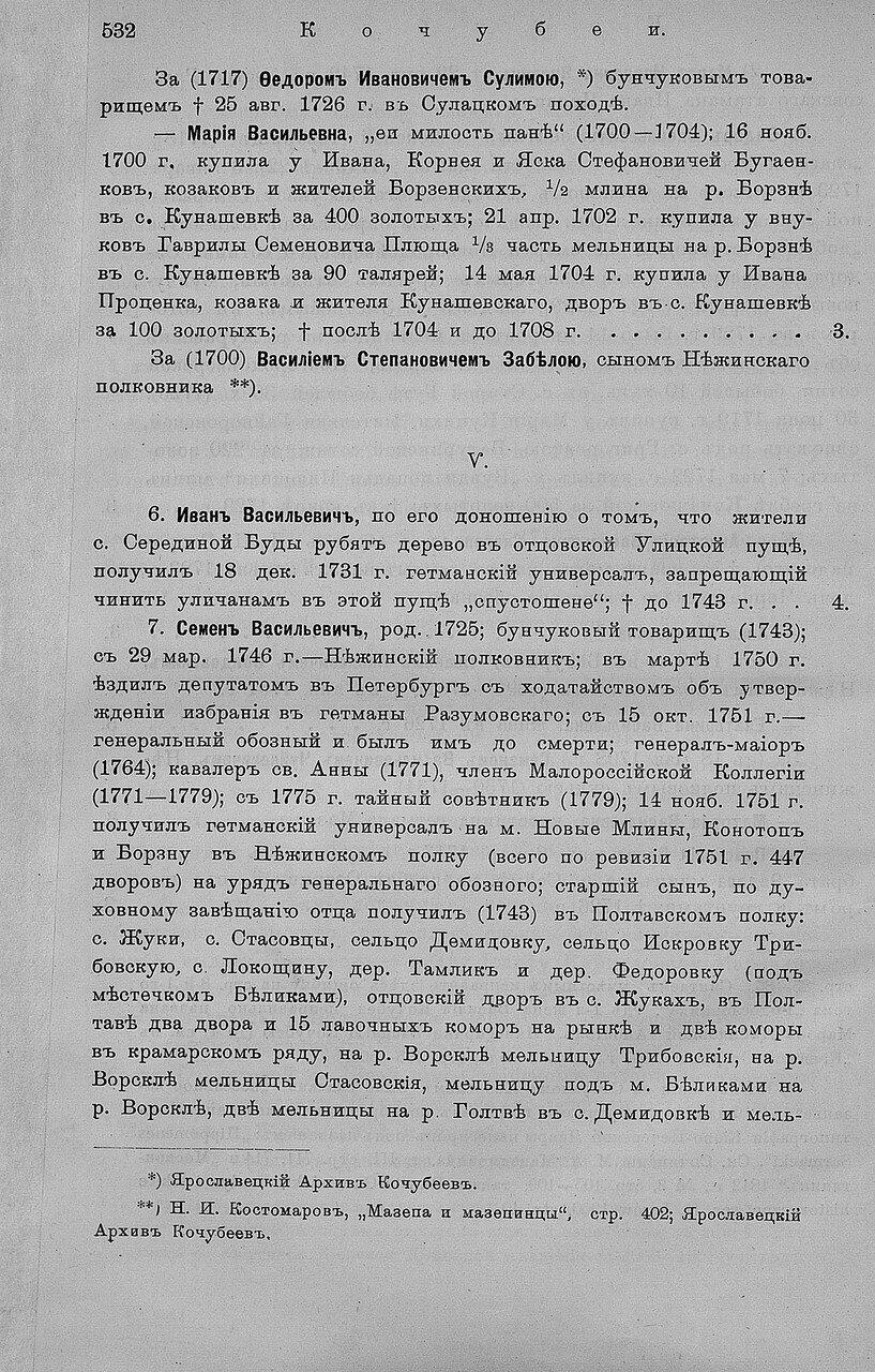 https://img-fotki.yandex.ru/get/478681/199368979.79/0_209d74_ab977a54_XXXL.jpg