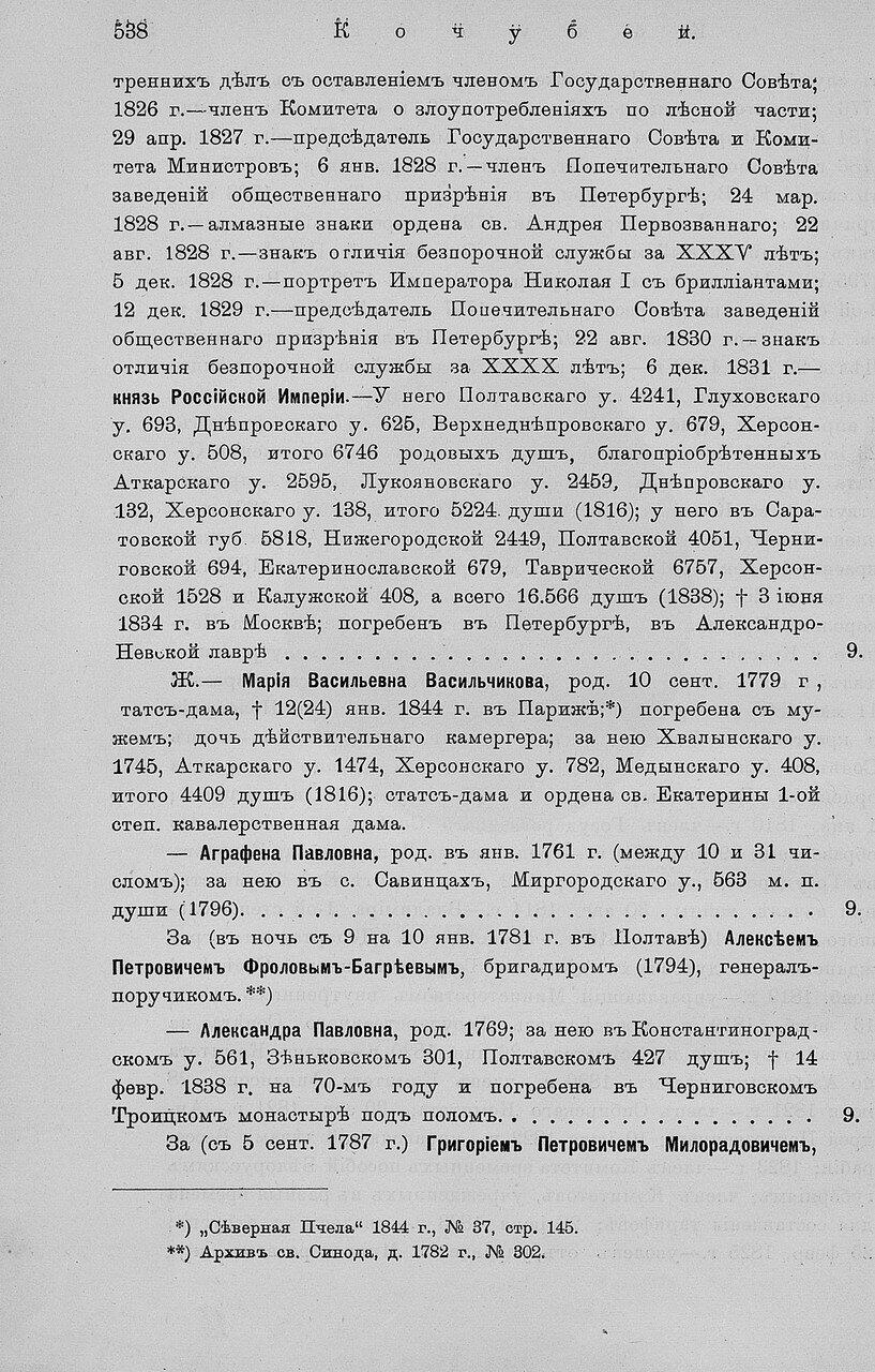 https://img-fotki.yandex.ru/get/478681/199368979.79/0_209d7c_b9a60224_XXXL.jpg