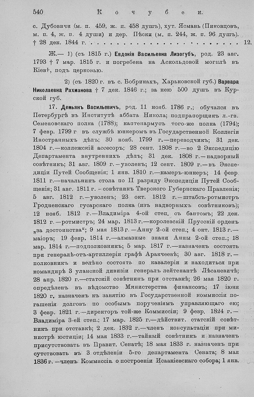 https://img-fotki.yandex.ru/get/478681/199368979.79/0_209d7e_b4ff6d06_XXXL.jpg
