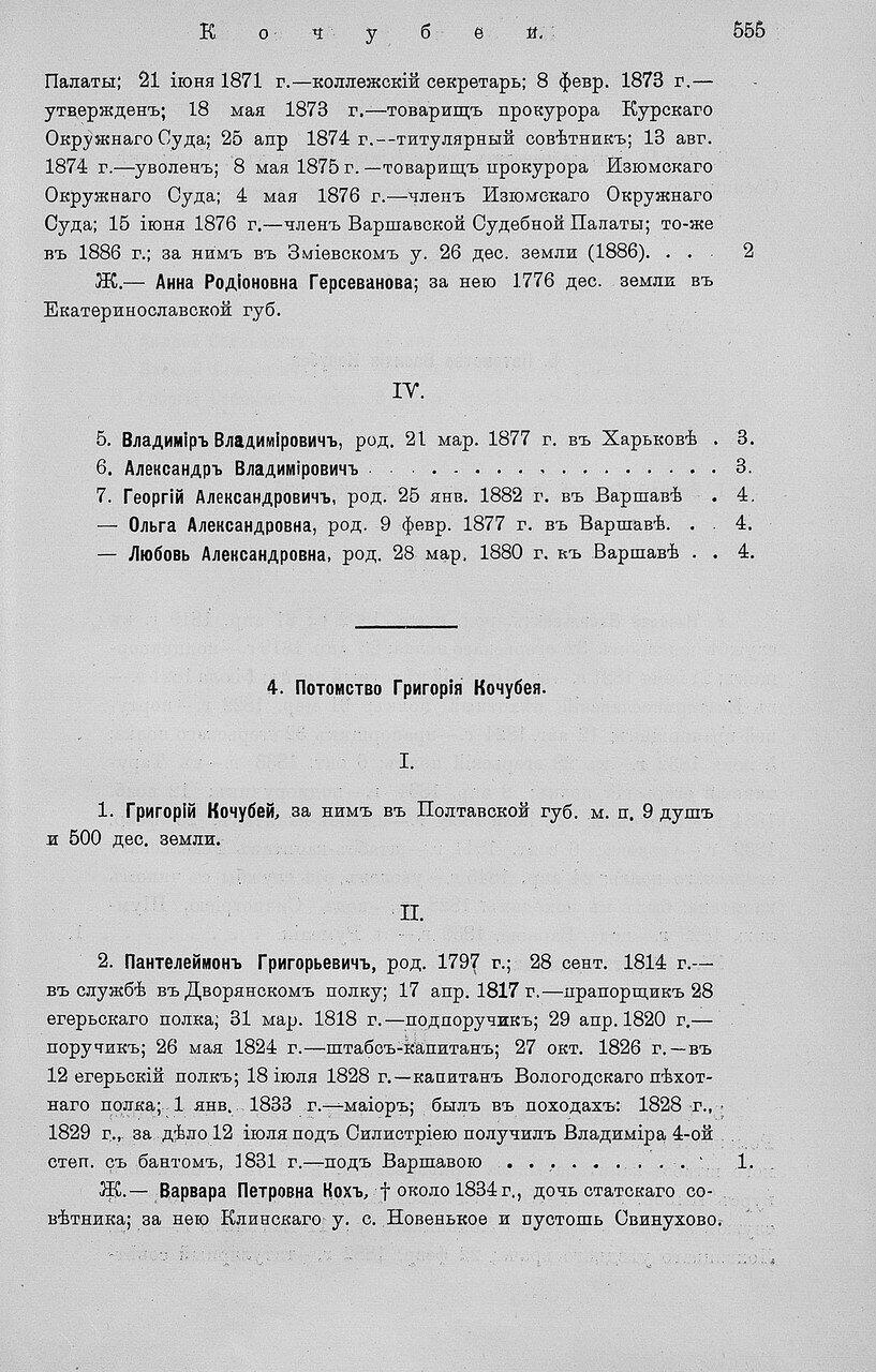 https://img-fotki.yandex.ru/get/478681/199368979.7a/0_209d95_8f002f2c_XXXL.jpg
