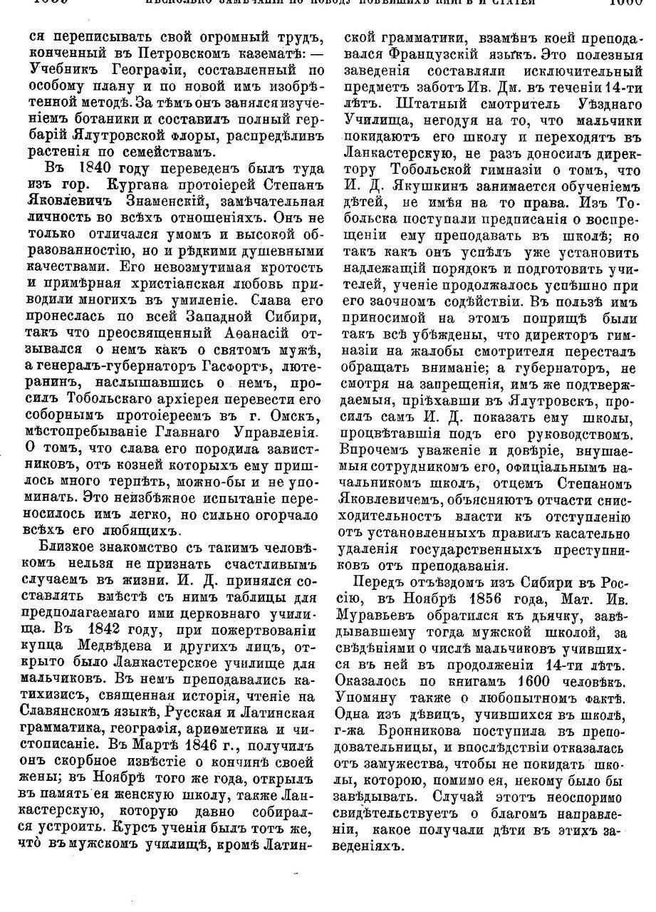 https://img-fotki.yandex.ru/get/478681/199368979.eb/0_2207a7_9479a220_XXXL.jpg